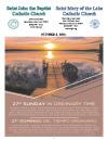 Sun, Oct 3rd