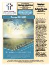 Sun, Aug 23rd