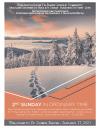 Sun, Jan 17th