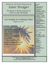 Sun, Aug 22nd
