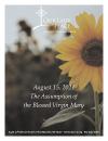 Sun, Aug 15th