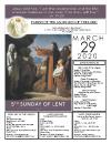 Sun, Mar 29th