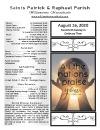 Sun, Aug 16th