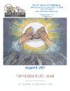 Sun, Aug 8th