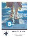 Sun, Aug 9th